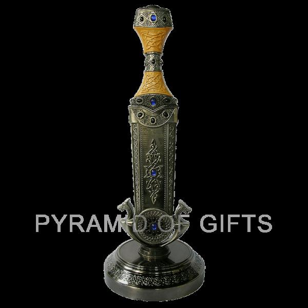 Фото - восточный кинжал для подарка - Pyramid Of Gifts
